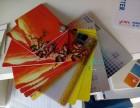 专业 佛山名片印刷制作 免费设计 送货上门 上百种材料