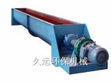 管式螺旋输机的特点和工作原理