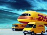 广州空运至马来西亚双清包税到门专线
