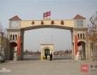 河南郑州丰乐农庄拓展训练基地 郑州周边拓展训练基地