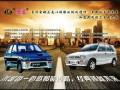 山东鲁滨电动汽车生产厂家