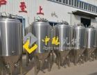 适量饮用500升生物罐酿造的啤酒瘦身的原理