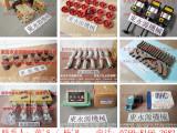 深圳冲床电机,ARIH冲床离合器油封 选东永源