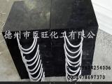 供应深圳UHMW-PE超高分子量聚乙烯超耐磨吊车垫板