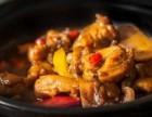 百味轩总部加盟店 百味轩黄焖鸡米饭加盟