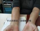 广州哪里有学习中医针灸理疗养生拔罐刮痧小针刀等考证