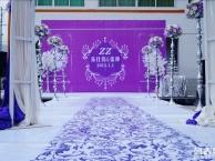 三台婚庆现场布置图片展示
