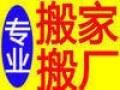 深圳写字楼搬迁多少钱 南山粤海搬迁服务 粤海公司搬迁电话