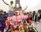 专业舞龙舞狮小丑魔术泡泡秀美猴王小提琴演出团队