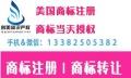 阜阳条形码申请中心|阜阳条形码登记中心