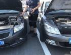 青岛市黄岛开发区周边道路救援汽车搭电送油补胎