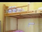 馨港单身公寓 床位出租