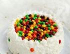 巨野县商业用蛋糕庆典蛋糕送货上门蛋糕预定各种鲜奶蛋