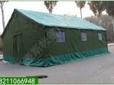 户外加厚防雨水工程工地施工野外军工民用加厚救灾养蜂帆布棉帐篷