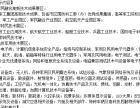 2018年西安3月军工国防电子展(邀请函)