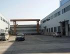 东高新 明星工业园55号 厂房 8600平米