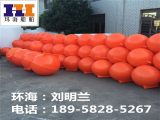 供应厂家直供北京液位开关塑料浮球 朝阳浮漂浮球