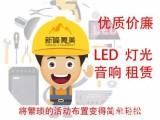 上海新峰广告有限公司活动策划.设计.租赁