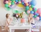 鲜花气球装饰 庆典活动策划布置 生日宴宝宝宴满月酒
