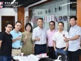 东莞读企业管理MBA培训学费较低较优惠是这所学校