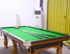 出售桌球台500元一张。麻将台300一张。