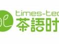 宣城茶语时光奶茶加盟费 茶语时光官网 奶茶排行夏季热门品牌