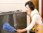 智禾家政加盟费用多少,家政保洁加盟培训