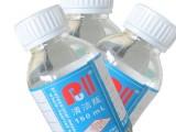 普勒 顆粒度塑料取樣瓶150ml