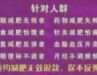 皂君庙签约减肥不反弹四通桥瘦身美体公主坟专业减肥