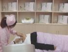 香港艾妮母婴护理产后恢复加盟加盟 家政服务