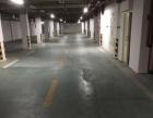 天鹅湖 华润凯旋门二期车位出售,出租 车位 15平米