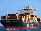 国际货运公司海运空运,进出口报关食品牌子FBA亚马逊物流