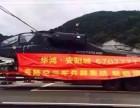 北京军事模型歼十五出租租赁歼十五歼二十大型坦克模型