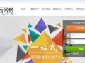 闲云平台 淘宝天猫一站式网店信誉提升解决方案