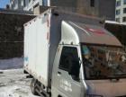 福田迷迪2011款 1.5 手动 宜商标准版 出售福田微型箱货车