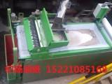 磨床过滤纸-上海杞杨滤纸-专业磨床滤纸厂家