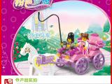 快乐小鲁班女孩拼装玩具0239粉色梦想公