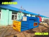 河南地区半自动卧式矿泉水瓶打包机 加工定做低价