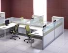 亿嘉美优质办公家具定做 隔断办公桌定做 组合办公桌屏风定做