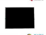 精显稳定供货京瓷12.1寸全视角液晶屏