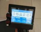 激光喷码标识设备