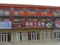 出租滁州乌衣大雄农贸食品城的商铺住宅两用房一套