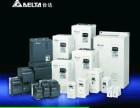 苏州回收台达PLC模块 苏州太仓回收台达伺服驱动器变频器