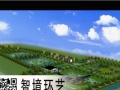 专业设计农场农庄 农家乐 生态园 度假村 休闲农庄