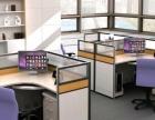 赤峰办公桌工位电脑桌班台会议桌培训桌定做