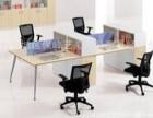 海淀区办公家具定做 办公桌隔断定做