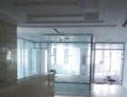 恋傢万达广场455平精装带工位大平米只需1.5