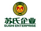 加盟苏式牛肉面连锁品牌-2017年最中式快餐品牌