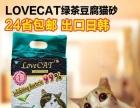 Neo猫砂,Love cat和N1猫砂