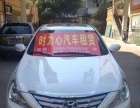 衢州时力心汽车租赁公司~ 车辆新~ 价格优惠~